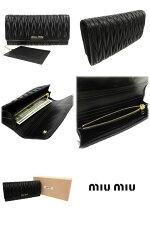 ミュウミュウ財布miumiuミュウミュウ長財布レザー二つ折り5MH109MATELASSE