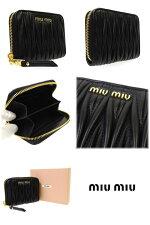 ミュウミュウ財布miumiuマテラッセコインケース5MM268