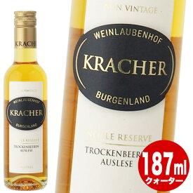 クラッハー トロッケンベーレンアウスレーゼ N.V. 白 甘口 貴腐ワイン 187ml