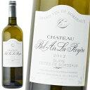 シャトー ベレール ラ ロワイエール 2015 白ワイン
