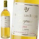 シャトー レ ロック 2002 白 甘口 貴腐ワイン
