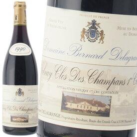 ヴォルネイ プルミエ クリュ クロ デ シャンパン 1990 赤 ベルナール ドラグランジェ