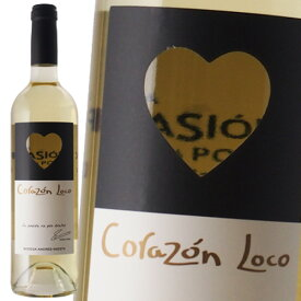 イニエスタ コラソン ロコ 2017 白ワイン