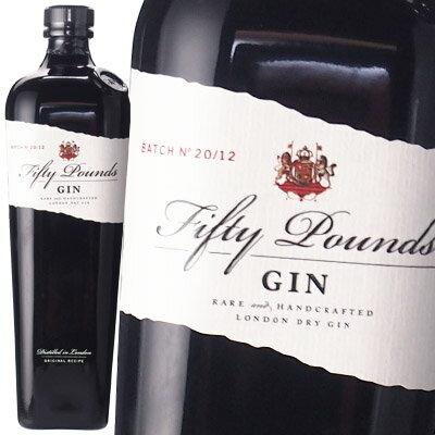 フィフティポンド ジン 43.5% イギリス ロンドン ジン