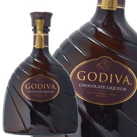 ゴディバ チョコレート リキュール 15% 750ml