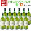 シュトロム トラウベンモスト 白 12本セット ノンアルコール ケース販売