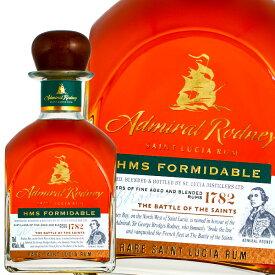 ラム酒 アドミラル ロドニー HMS フォーミダブル 40% 700ml