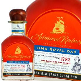 ラム酒 アドミラル ロドニー HMS ローヤル オーク 40% 700ml