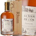 ラム酒 シャンタルコント ラ・トゥール・ドール 56.6% 11年 木箱入り 700ml フランス