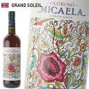 シェリー酒 ボデガス バロン ミカエラ オロロソ 17.5% 750ml 辛口