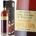 シェリー酒 ボデガス イダルゴ アモンティリャード ナポレオン 30年 VORS 21% 500ml スペイン