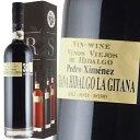 シェリー酒 ボデガス イダルゴ ペドロヒメネス トゥリアナ 30年 VORS 15% 500ml スペイン