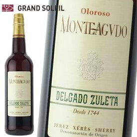 シェリー酒 デルガド スレタ オロロソ モンテアグード 辛口 18.5% 750ml スペイン