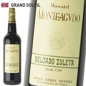 シェリー酒 デルガド スレタ モスカテル モンテアグード 甘口 17.5% 750ml スペイン