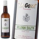 シェリー酒 デルガド スレタ マンサニージャ ラ ゴヤ 辛口 15% 750ml スペイン