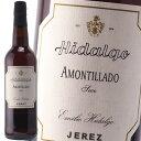 シェリー酒 エミリオ イダルゴ トレシーリョ アモンティリャード 17% 750ml スペイン