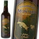 シェリー酒 ボデガス ジュステ ラ モンテリア アモンティリャード 17% 750ml 辛口 スペイン