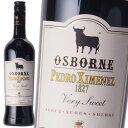 シェリー酒 オズボーン ペドロヒメネス 1827 17% 750ml 極甘口 スペイン
