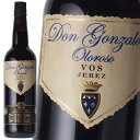 シェリー酒 バルデスピノ ドン ゴンザロ オロロソ VOS 20年以上熟成 21% 750ml スペイン