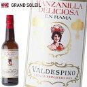 シェリー酒 バルデスピノ マンサニージャ エンラマ 15% 375ml スペイン