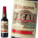 シェリー酒 バルデスピノ トネレス モスカテル 15% 375ml スペイン