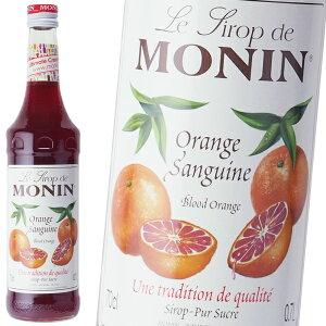 モナン ブラッドオレンジ シロップ
