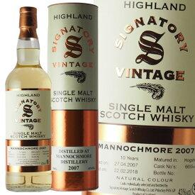 シグナトリー マノックモア 2007 10年 43% ハイランド シングルモルト スコッチ ウイスキー