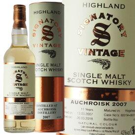 シグナトリー オスロスク 2007 11年 43% ハイランド シングルモルト スコッチ ウイスキー