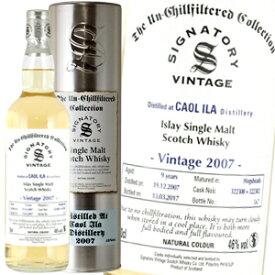 シグナトリー カリラ 2007 9年 46% シングルモルト ウイスキー