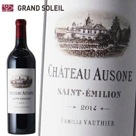シャトー オーゾンヌ 2014 赤ワイン