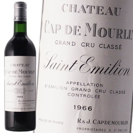 シャトー カップ ド ムルラン 1966 赤ワイン