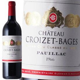 シャトー クロワゼ バージュ 1966 赤ワイン