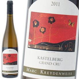 アルザス カステルベルグ グランクリュ 2011 白 マルク クレイデンヴァイス