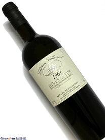 1961年 シャトー ヴィラルジェイユ リヴザルト 750ml フランス 甘口 赤ワイン