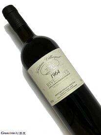 1964年 シャトー ヴィラルジェイユ リヴザルト 750ml フランス 甘口 赤ワイン
