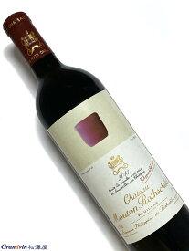 2013年 シャトー ムートン ロートシルト 750ml フランス ボルドー 赤ワイン