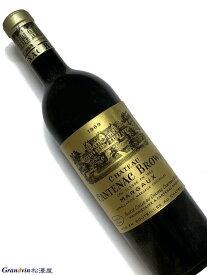 1969年 シャトー カントナック ブラウン 750ml フランス ボルドー 赤ワイン