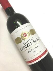 1967年 シャトー クロワゼ バージュ シャトー蔵出し 750ml フランス ボルドー 赤ワイン
