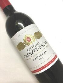1964年 シャトー クロワゼ バージュ シャトー蔵出し 750ml フランス ボルドー 赤ワイン