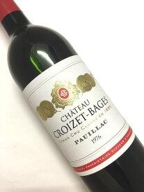 1976年 シャトー クロワゼ バージュ シャトー蔵出し 750ml フランス ボルドー 赤ワイン