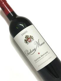 2000年 シャトー ミュザール レッド 750ml レバノン 赤ワイン