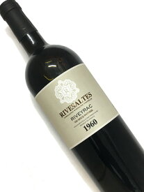 1960年 リヴェイラック リヴザルト 750ml フランス 甘口 赤ワイン