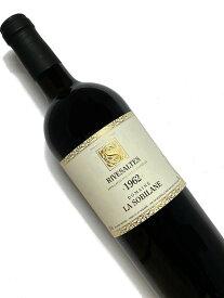 1962年ドメーヌ ラ ソビレーヌ リヴザルト 750ml フランス 甘口 赤ワイン