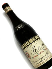1969年 ボルゴーニョ バローロ リゼルヴァ 750ml イタリア ピエモンテ 赤ワイン