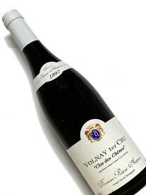1997年 ポティネ アンポー ヴォルネイ クロ デ シェヌ 750ml フランス ブルゴーニュ 赤ワイン