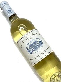 2012年 パヴィヨン ブラン デュ CHマルゴー 750ml フランス ボルドー 白ワイン