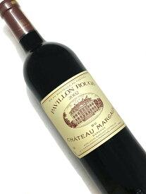 2002年 パヴィヨン ルージュ デュ CHマルゴー 750ml フランス ボルドー 赤ワイン
