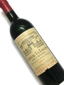 1974年 シャトー ラ ラギューヌ 750ml フランス ボルドー 赤ワイン