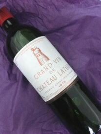 1975年 シャトー ラトゥール 750ml フランス ボルドー 赤ワイン