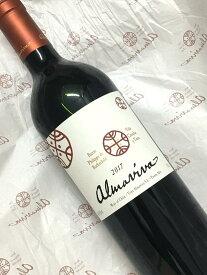 2017年 アルマヴィーヴァ 750ml チリ 赤ワイン